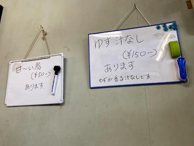20/10/31ラーメン二郎中山駅前店04