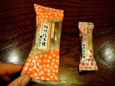 14/02/08黒蜜庵&長寿村権六セレオ八王子店 桔梗