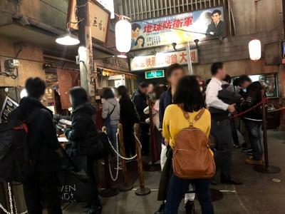 18/02/14新横浜ラーメン博物館 31