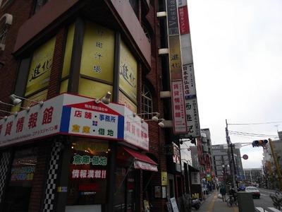 町田汁場しおらーめん進化町田駅前店 外観