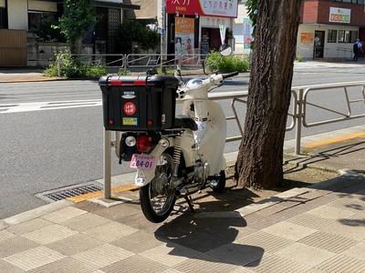 21/07/17ペール・ノエルみなみ野店 03