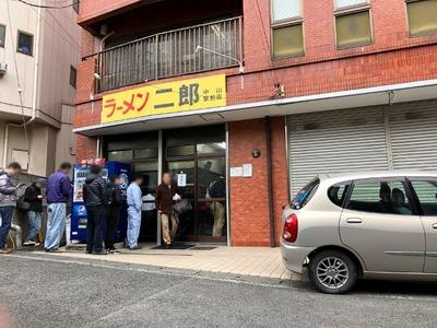 18/12/11ラーメン二郎中山駅前店19