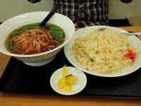 14/10/04台湾料理興福順半原店 ラーメンセット2