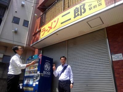 16/05/19ラーメンショップさつまっ子スペシャル21 01