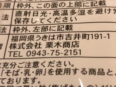19/04/05カレー麺 09