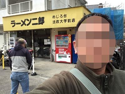 17/03/28め二郎 つけ麺02