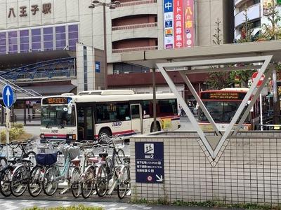 16/11/16スターバックスコーヒー八王子東急スクエア店 07