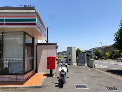 19/05/23萬里いなローメン 01