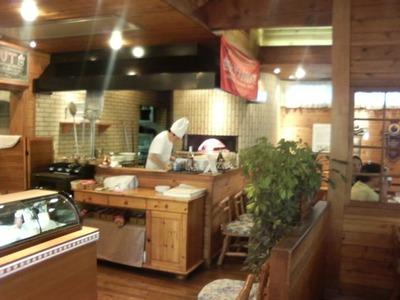 オールドヒッコリー町田境川店 店内3