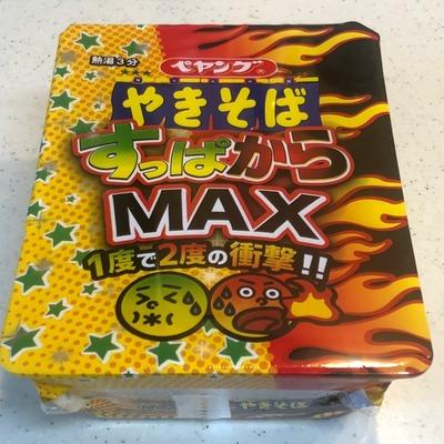 18/04/22ペヤングやきそば すっぱからMAX 02