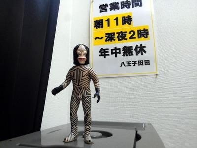 16/03/27ラーメン八王子田田01