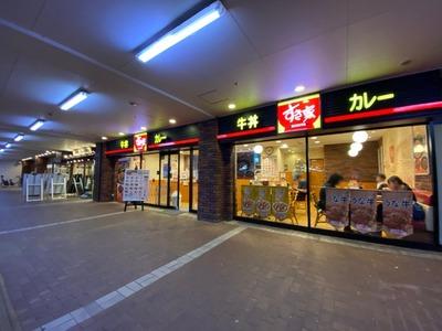 20/08/05すき家みなみ野 牛丼03