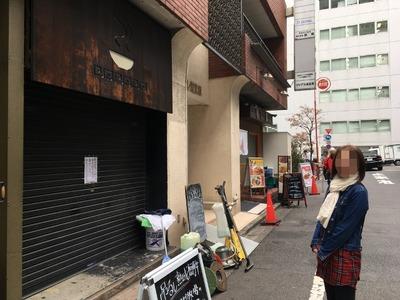 16/10/25喜楽 もやしワンタン麺 01