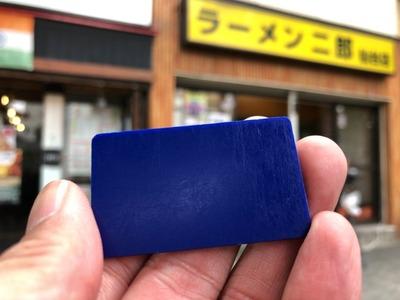 19/07/11ラーメン二郎仙台店 05