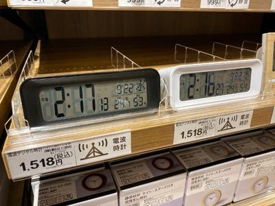 21/09/22ラーメン二郎めじろ台店 18