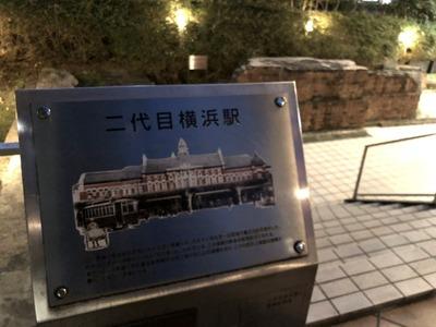 18/10/18壱六家磯子本店 19