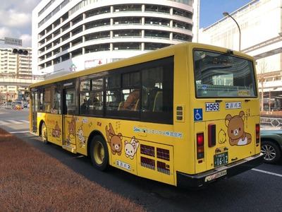 18/02/23ラーメン二郎立川店 29