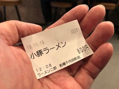 19/11/19ラーメン二郎前橋千代田町店 07