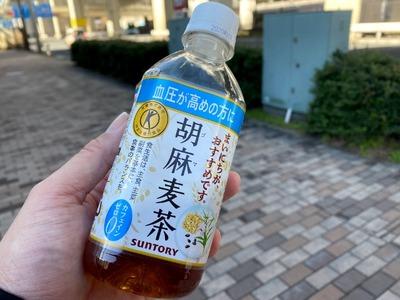 20/01/30伝説のすた丼屋横浜西口店 01