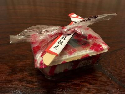 17/01/27黒蜜庵12