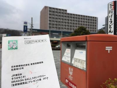 17/03/01ど・みそ町田店 みそつけ麺01