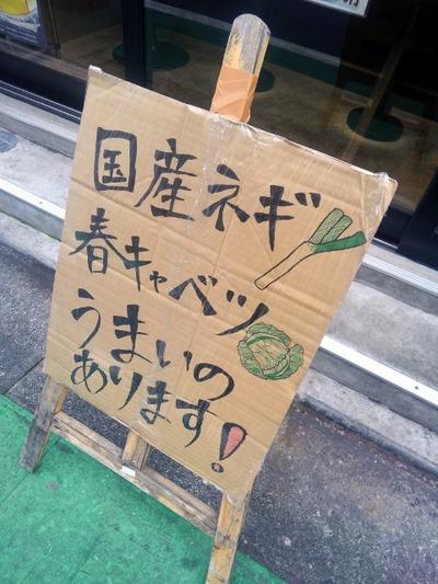 16/05/25渡来武 02