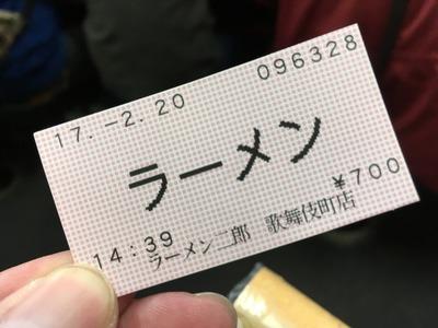 17/02/20ラーメン二郎新宿歌舞伎町店 03