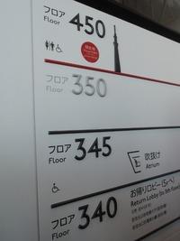 DSCN4978