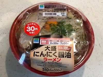 19/12/01ファミリーマート大盛にんにく醤油ラーメン 01