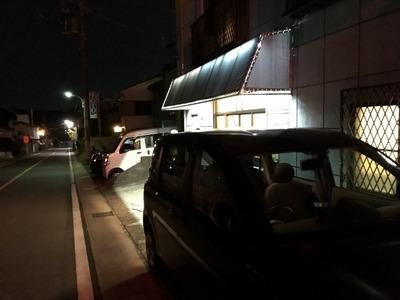 17/11/29髙根家 ラーメン+小ライス 01