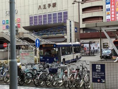 16/11/16スターバックスコーヒー八王子東急スクエア店 06