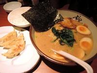 14/06/30横濱家八王子みなみ野店 味玉ラーメン