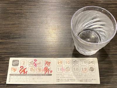20/10/04ど・みそ町田店 01