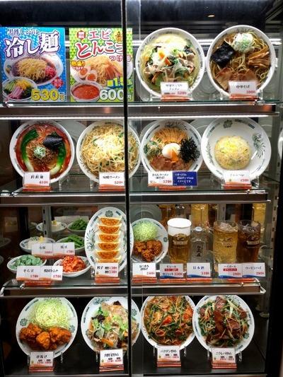 18/06/11熱烈中華食堂日高屋八王子南口店 05