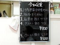 15/04/22中国大衆料理 歓迎 04