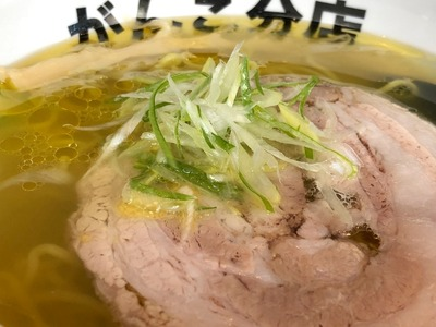 17/01/10元祖一条流がんこ総本家分店 12