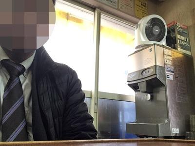 17/01/20め二郎 汁なし04