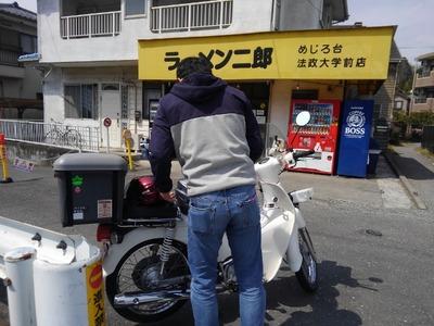16/03/29め二郎 小つけ麺01