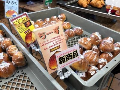 19/01/11オギノパン本社工場直営店 04