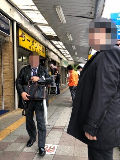 18/03/19 関二郎小ぶた+ネギ13