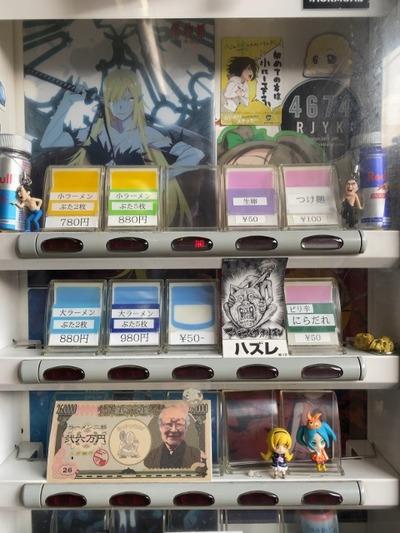 20/01/11ラーメン二郎中山駅前店03