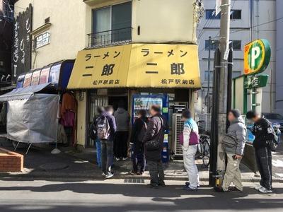 ラーメン二郎松戸駅前店 外観