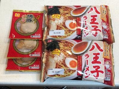 19/09/23マック食品八王子ラーメン 01