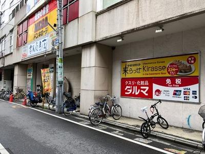 19/07/12来らっせ本店 02