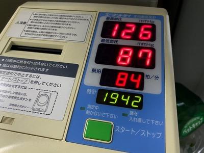 21/02/22焼肉ライク町田北口店 03