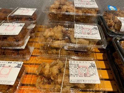 20/08/27はまけい CIAL PLAT東神奈川店 04