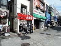 横浜ラーメン武蔵家菊名店 外観