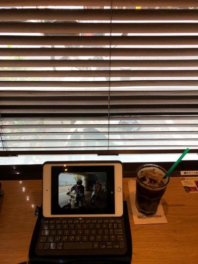 19/08/06タリーズコーヒーみなみ野店02