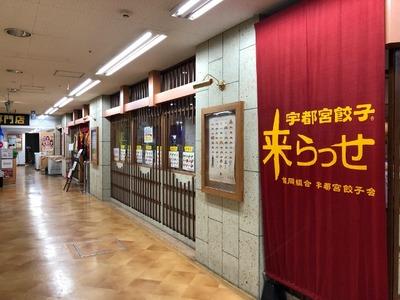 19/07/12来らっせ本店 05