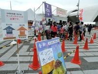 14/10/27東京ラーメンショー2014 30